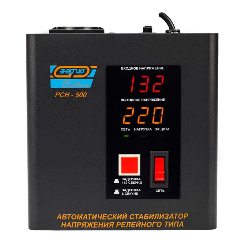Стабилизаторы напряжения Энергия Voltron РСН